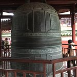 Tianshi House