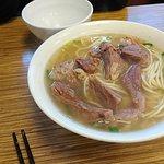 Foto di Yong Kang Beef Noodles