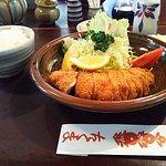 صورة فوتوغرافية لـ Takuma