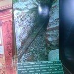 Photo of Bunker Museum