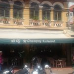 Photo of Champey Restaurant