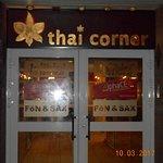 ภาพถ่ายของ Thai corner