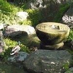 Fontaine japonaise