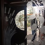 Beautiful etched glass doors, Longwood Brew Pub & Restaurant,  5775 Turner Rd, Nanaimo, British