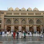 Photo de Dar Al Taqwa Hotel - Madinah