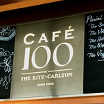 Фотография Café 100 by The Ritz-Carlton, Hong Kong