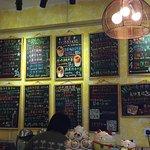 Tian Mo Fang Dessert (甜磨坊) - wall menu