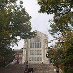 Photo de Ewha Womans University