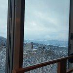 Foto de Zao Kokusai Hotel