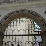 Photo of Remuh Synagogue (Synagoga Remuh)