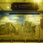 Photo of Shanghai History Museum