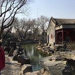 Photo of Gong Wang Fu