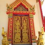 porte du temple
