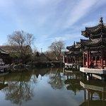 Foto de Beijing Jun Wang Fu Hotel