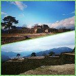 Photo of Takeda Castle Ruins