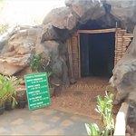 Entrance to Rangamandapa