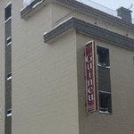 Photo of Hotel Guineu