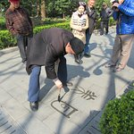 Calligrapher of ancient writing.