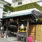 Photo of Kirakuya Inn