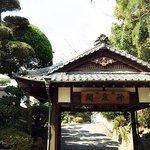 Photo of Shinsenkaku