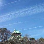 Photo of Hotel Monterey Lasoeur Osaka