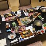 Foto de Hotaru