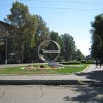 Gagarin park nearby