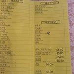 Photo of Red Star Restaurant Pte Ltd