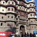 Rajwada - Monument 4 of walking tour