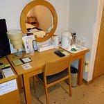 Photo of Sannomaru Hotel