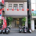 Photo of Taipei Centro Stay