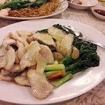 Chicken With Veggie