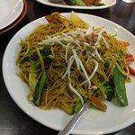 Thai Chilli Bites