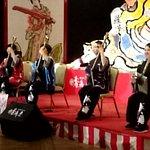 Photo of Hoshino Resorts Aomoriya