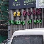 Nice business name :-)