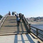 Photo of Kintai Bridge