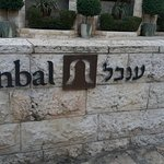 Photo of Inbal Jerusalem Hotel