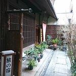 Photo de Hokoso