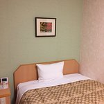 Photo of Highness Hotel Kurume