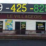 Restaurant le Villageois