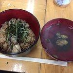 Bilde fra Kakigoya