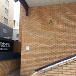 Photo of APA Hotel Sapporo Odorikoen