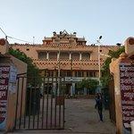 Sri Krishna Janmabhoomi Temple Complex