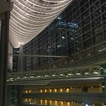Photo of Tokyo International Forum