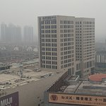 Photo of Radisson Tianjin