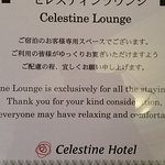 Photo de Celestine Hotel