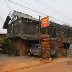 Foto de Baan Are Gong Riverside Homestay