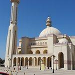 Al-Fatih Mosque (Great Mosque)