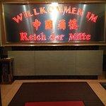 Chinarestaurant Reich Der Mitte