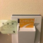Photo of Chisun Inn Utsunomiya Kanuma
